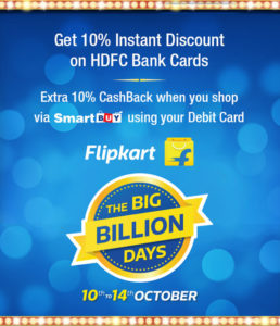 flipkart hdfc offer