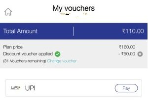 jio Apply Voucher