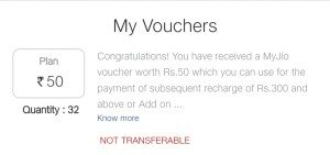 jio rs.50 voucher