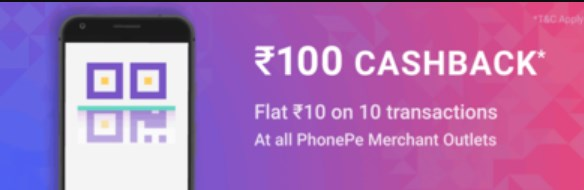 phonepe 10 on 10