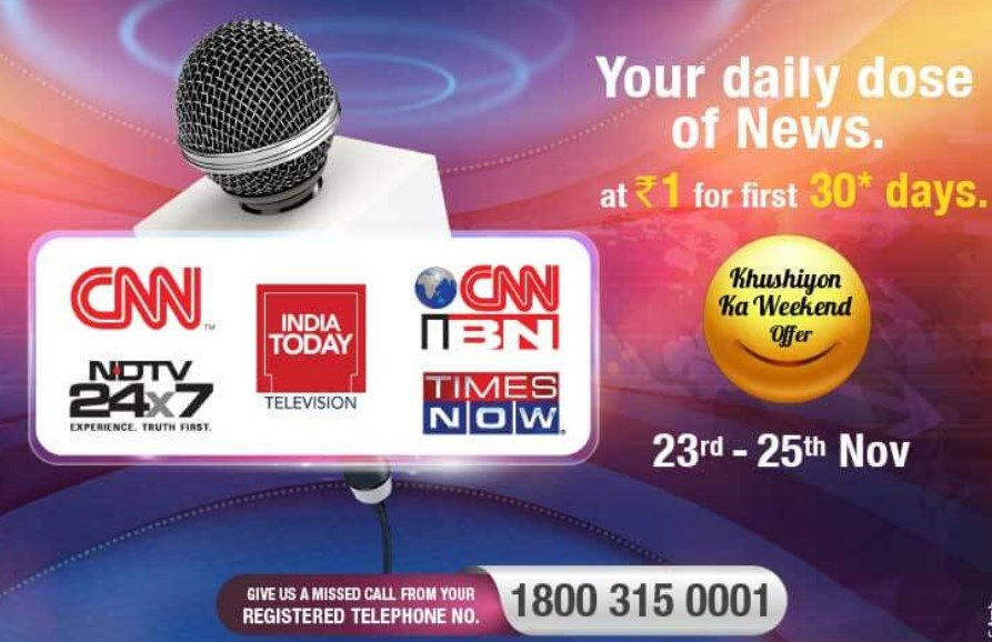 ENGLISH NEWS Add-on videocon d2h