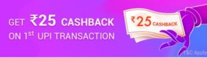 ShareIt App – Send Rs 1 & Get Rs 25 Cashback Free In Bank