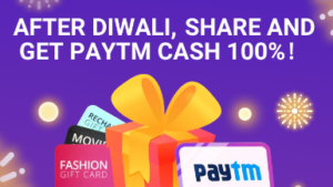 Vmat Paytm Offer