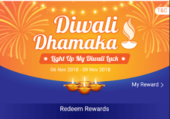 share it diwali