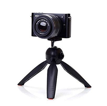 P-Plus International Mobile Tripod at rs.188