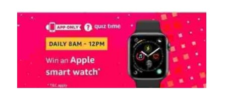 amazon quiz apple smart watch quiz