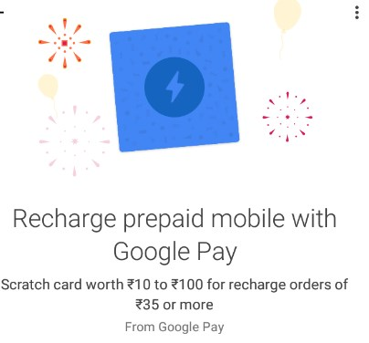 google pay 10 to 100