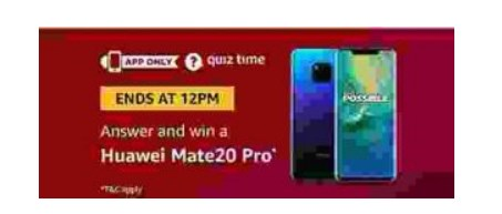 mate20 pro amazon quiz