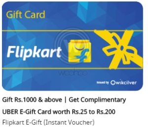 flipkart woohoo offer