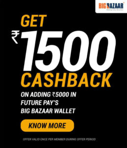 Future Pay Steal Add Rs 5000 in Big Bazaar and get Rs 1500 extra