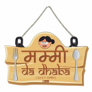 Hanging Mummy da Dhaba - Brown