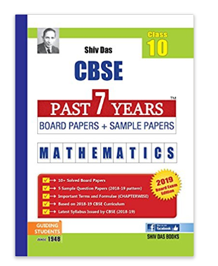 Shiv Das CBSE Past 7 Years Board Papers