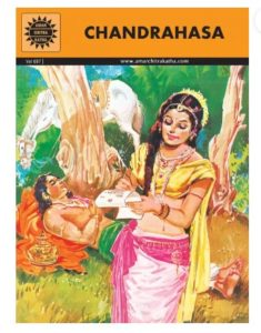 Chandrahasa (English, Paperback, Rao Subba)