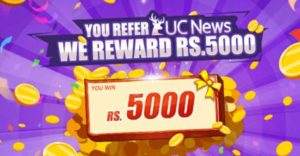 UC Browser Refer n earn
