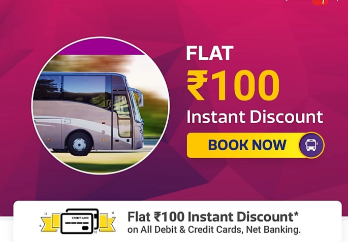 flipkart bus ticket