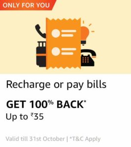 Amazon Recharge Offer – Get Flat 100% Cashback on recharge or bill payment (max upto Rs 35)