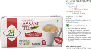 Amazon Pantry Steal- 24 Mantra Assam Tea,