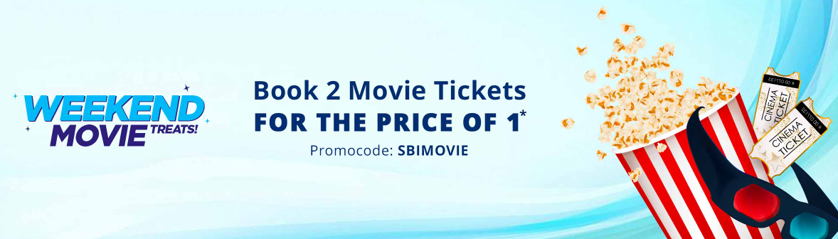 sbi movie