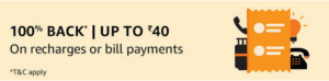 (Back again) Amazon Recharge Offer – Get Flat 100% Cashback on recharge or bill payment (max upto Rs 40)