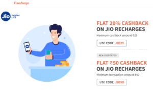 freecharge jio 20 cashback upto Rs 25 or 50 on 50 new users dealnloot
