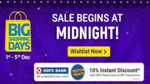 Flipkart Big Shopping Days- Get exciting discounts on product + extra 10% off via HDFC Cards