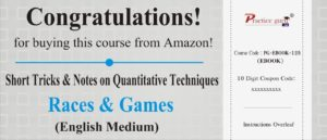 Amazon- Buy Competetive Exam Vouchers