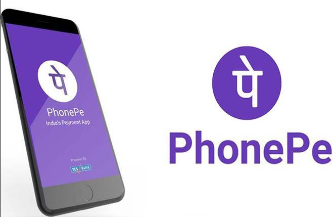 phonepe pizza