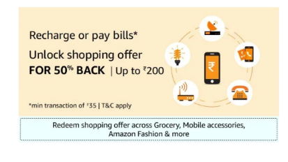 amazon rc offer