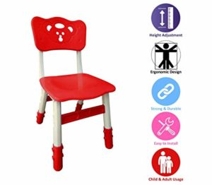 Sunbaby Height Adjustable Magic Bear Chair for Rs 595 amazon dealnloot