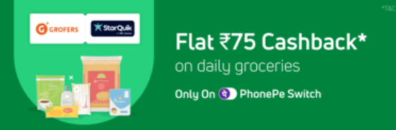 phonepe grocery offer
