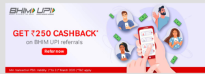Airtel UPi get Rs 41 cashback refer and earn