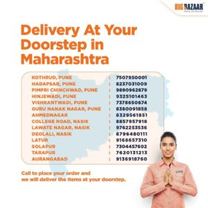 maharastra delivery