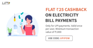get Flat Rs 25 cashabck on electricity bill payment