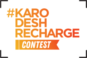 in Karo Desh Recharge and win prizes upto Rs 15000