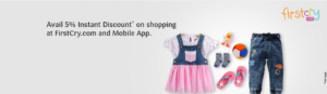 5% Instant discount upto Rs 500