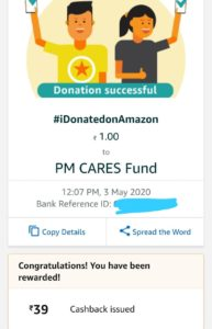 Donate Rs 1 and get upto Rs 100 cashback