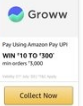 amazon groww offer