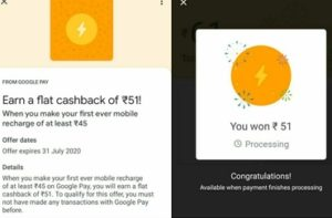 gpay Recharge offer