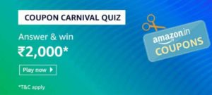 Amazon Coupon Carnival Quiz Answers