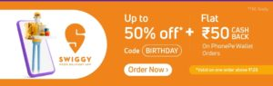 up to 50% off on orders on Swiggy via PhonePe Switch