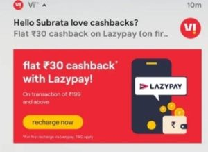 Vi App Lazypay Offer