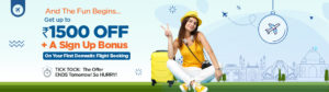 up to Rs. 1500 Instant Discount on your First Domestic Flight Booking
