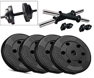 AURION PVC Combo Leather Home Gym and Rs 579 amazon dealnloot