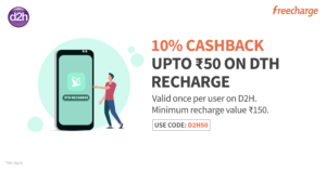 Get 10% Cashback upto Rs 50 on D2H DTH Recharge
