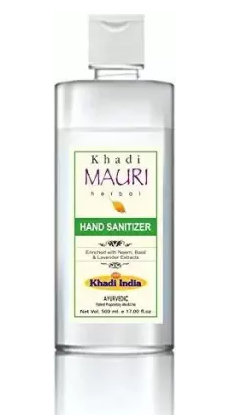 Khadi Mauri Herbal - 500 ml Hand Sanitizer Bottle  (500 ml)