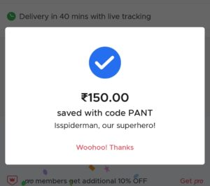 get rs 150 off on zomato