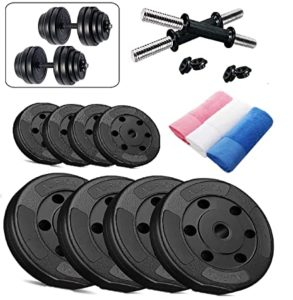 Dumbbells Set Adjustable Free Weight Set with Rs 480 amazon dealnloot