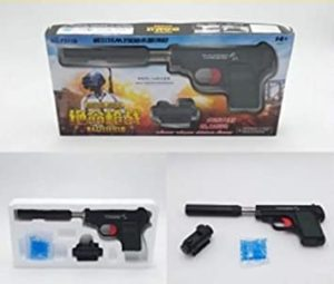 Brunte Long Smart Toy Gun for The Rs 131 amazon dealnloot