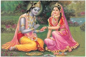 SAF Synthetic Religious Wall Poster Multicolor Radha Rs 57 amazon dealnloot
